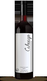vino-cahuayo2016